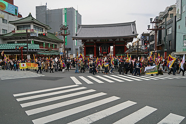 PEACE MARCH for TIBET 2019 TokyoMarch For Peace 2019